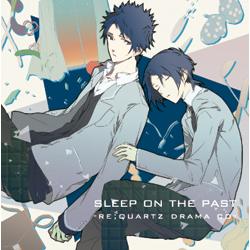 Re;quartz ドラマCD「sleep on the past」★特典付