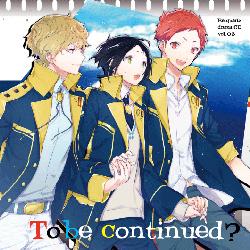 Re;quartz ドラマCD vol.3「To be continued?」★特典付