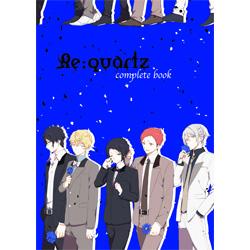 Re;quartz complete book