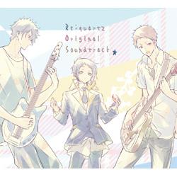 Re;quartz Original Soundtrack★特典付