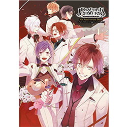 DIABOLIK LOVERS 5th Anniversary Book★特典付