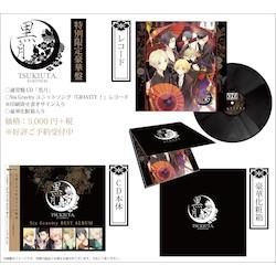 ツキウタ。シリーズ SixGravityベストアルバム「黒月」【特別限定豪華盤】※特価