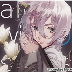 Blackish House alone with U series vol.7 〜Nayuta〜