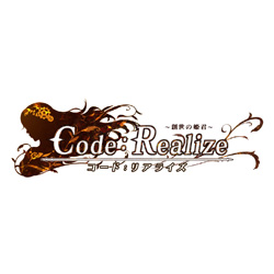 TVアニメ「Code:Realize?創世の姫君?」第6巻【DVD】