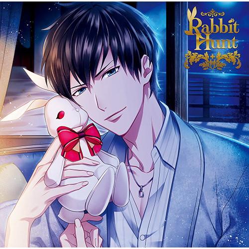 「RabbitHunt」〜Stage3 幼馴染 霧島慎也〜(CV:佐和真中)