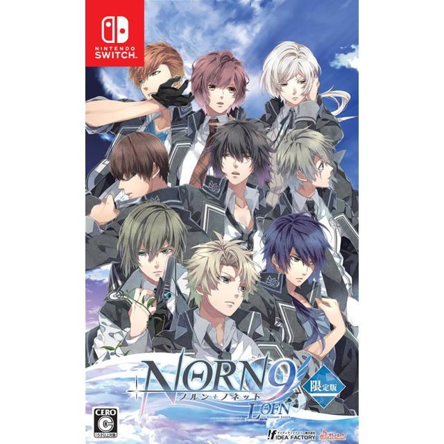 NORN9 LOFN for Nintendo Switch【限定版】★ステラセット