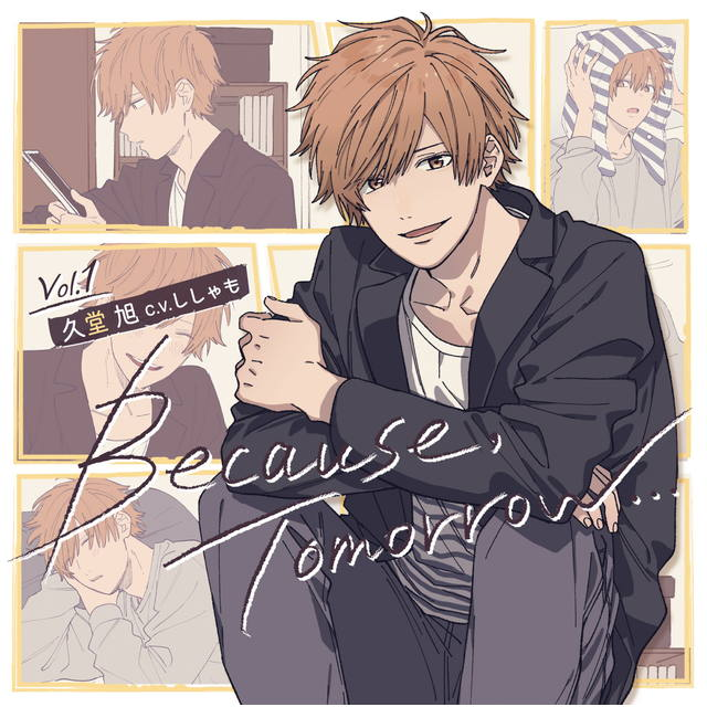Because, Tomorrow… Vol.1 久堂旭(CV:ししゃも)
