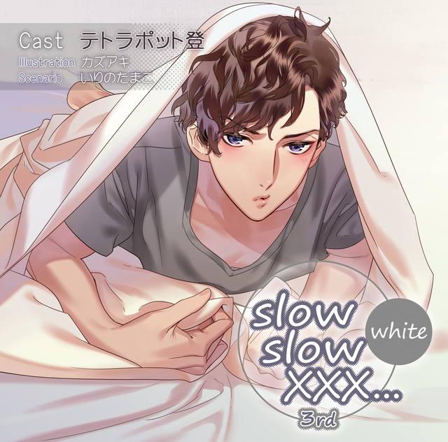 slow slow XXX...3rd White(CV:テトラポット登)