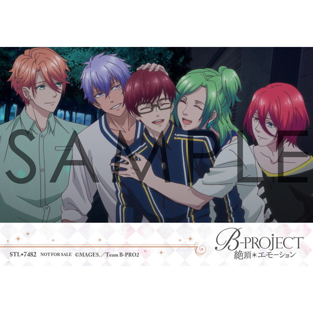 B-PROJECT〜絶頂*エモーション〜 3【完全生産限定版】★特典付