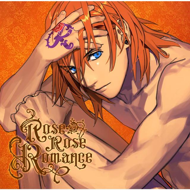 うたの☆プリンスさまっ♪ソロベストアルバム 神宮寺レン「Rose Rose Romance」★特典付