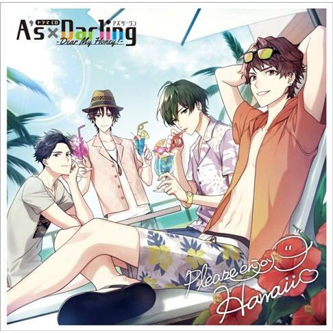 ドラマCD A's×Darling ―Dear My Honey!―★特典付