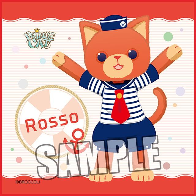 うたの☆プリンスさまっ♪ PRINCE CAT マイクロファイバーミニタオル マリンVer.「ロッソ」