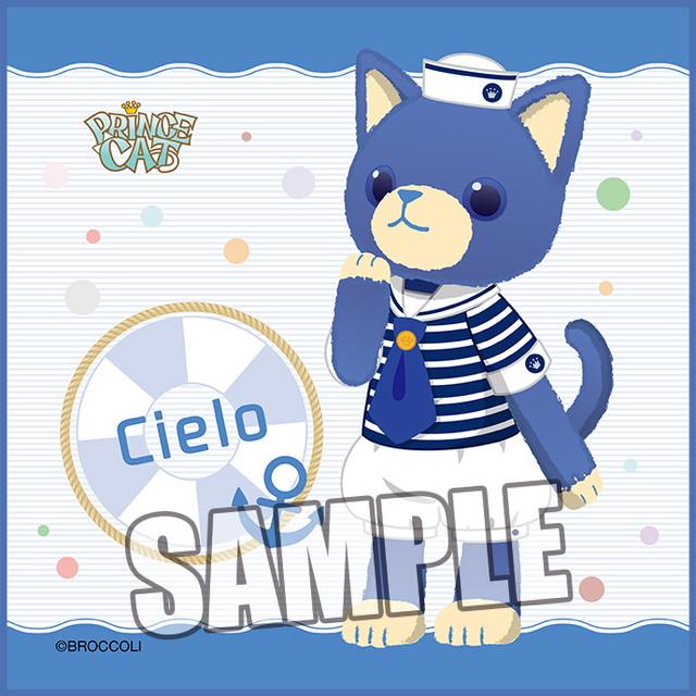 うたの☆プリンスさまっ♪ PRINCE CAT マイクロファイバーミニタオル マリンVer.「シエロ」