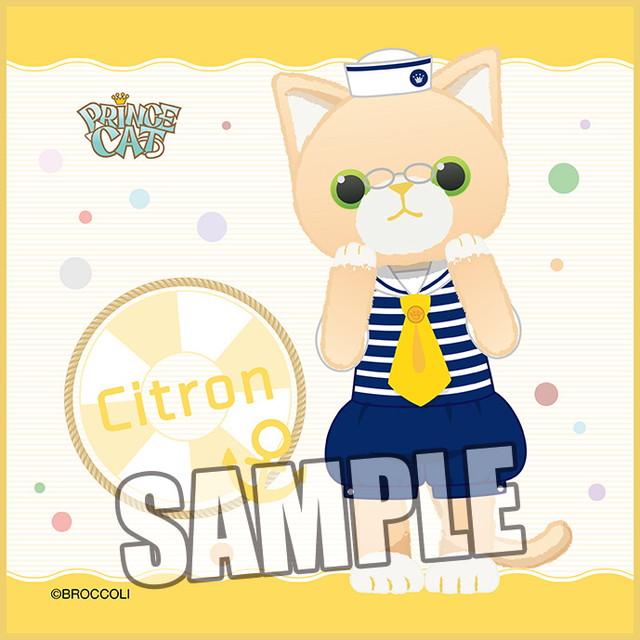 うたの☆プリンスさまっ♪ PRINCE CAT マイクロファイバーミニタオル マリンVer.「シトロン」