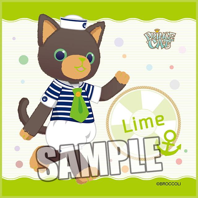 うたの☆プリンスさまっ♪ PRINCE CAT マイクロファイバーミニタオル マリンVer.「ライム」