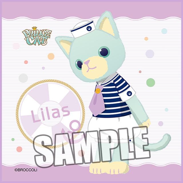 うたの☆プリンスさまっ♪ PRINCE CAT マイクロファイバーミニタオル マリンVer.「リラ」