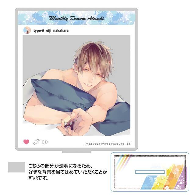 Monthly 土門熱 Type-A アクリルスタンド ジャケットイラストver.