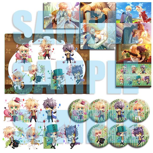 猛獣使いと王子様 〜Flower & Snow〜 for Nintendo Switch【限定版】★ステラセット
