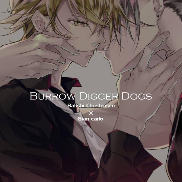 ラッキードッグ1+bad egg/Burrow Digger Dogs★特典付