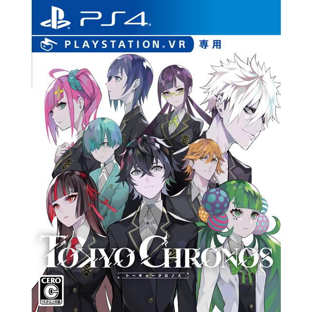 TOKYO CHRONOS★特典付