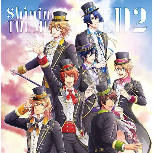 うたの☆プリンスさまっ♪ Shining LiveテーマソングCD2【初回封入特典付】★特典付