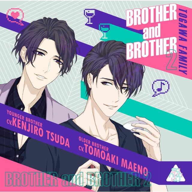 BROTHER and BROTHER2(CV:前野智昭、津田健次郎)★特典付