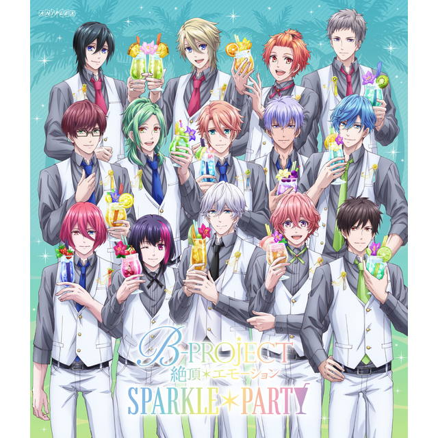 B-PROJECT〜絶頂*エモーション〜 SPARKLE*PARTY【完全生産限定版】☆特典付