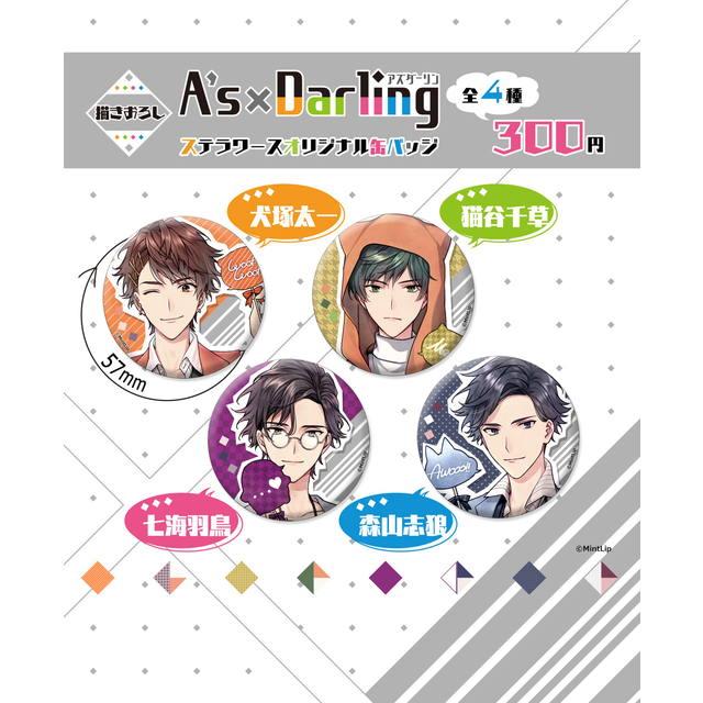 A's×Darling トレーディング缶バッジ 大阪出張店記念ver.