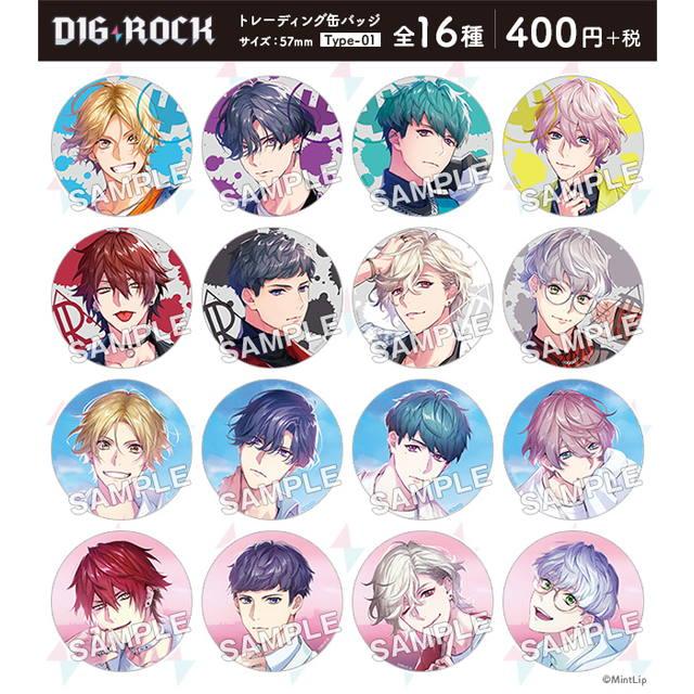 DIG-ROCK トレーディング缶バッジ Type-01