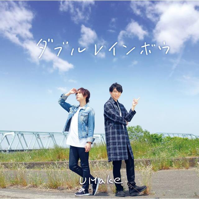 UMake 3rd シングル「ダブルレインボウ」通常盤☆特典付