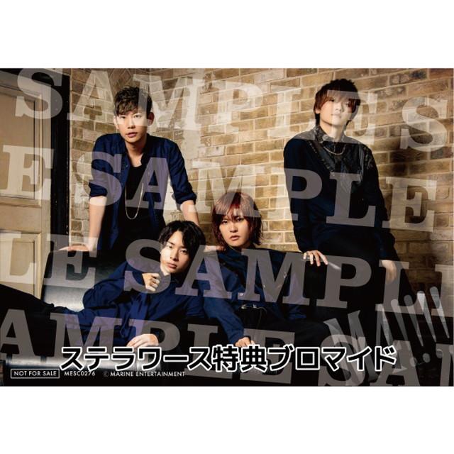 M4!!!! 2nd Single「Dear my friend/My Sweet Shine」★特典付