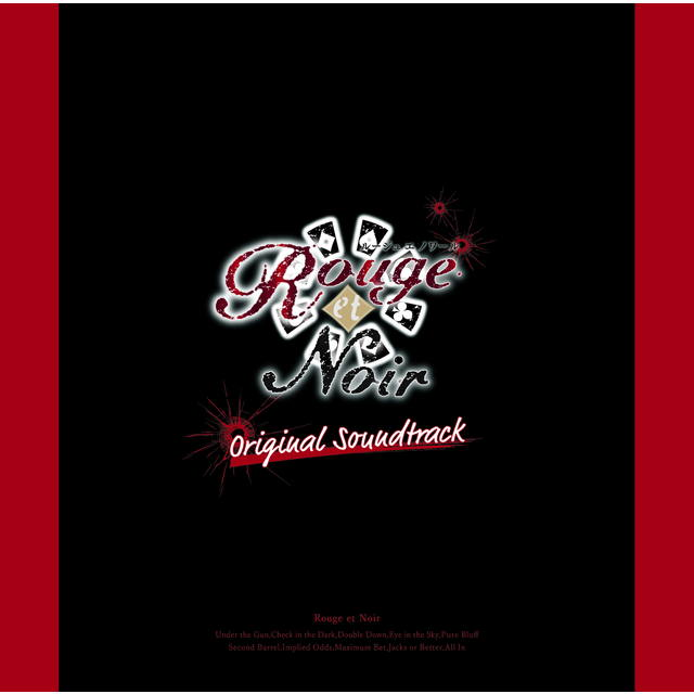 Rouge et Noir Original Soundtrack