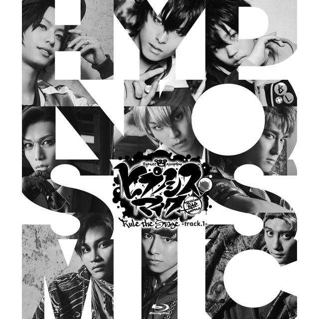 『ヒプノシスマイク-Division Rap Battle-』Rule the Stage -track.1- 通常版Blu-ray