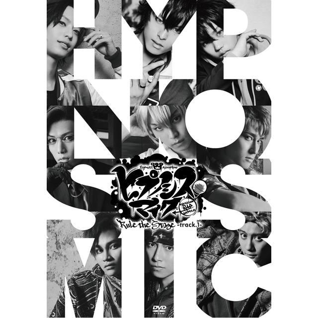 『ヒプノシスマイク-Division Rap Battle-』Rule the Stage -track.1- 通常版DVD