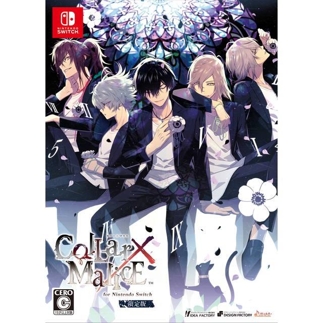 Collar×Malice for Nintendo Switch【限定版】★ステラセット