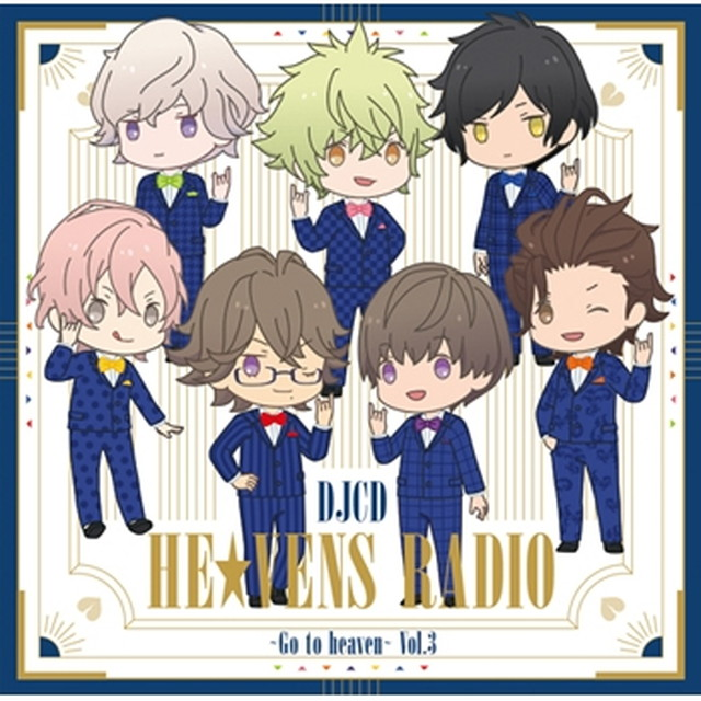 DJCD「HE★VENS RADIO〜Go to heaven〜」Vol.3