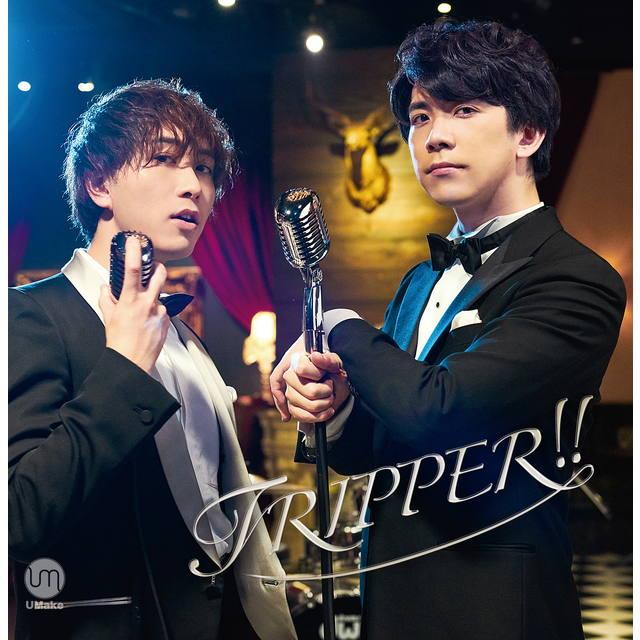 UMake(伊東健人・中島ヨシキ)/TRIPPER!!【初回限定盤】★特典付