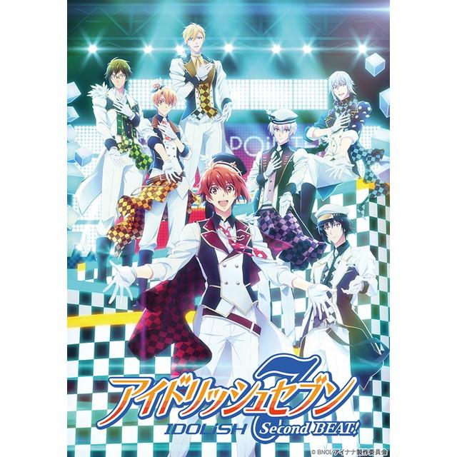 アイドリッシュセブン Second BEAT! DVD 4【特装限定版】