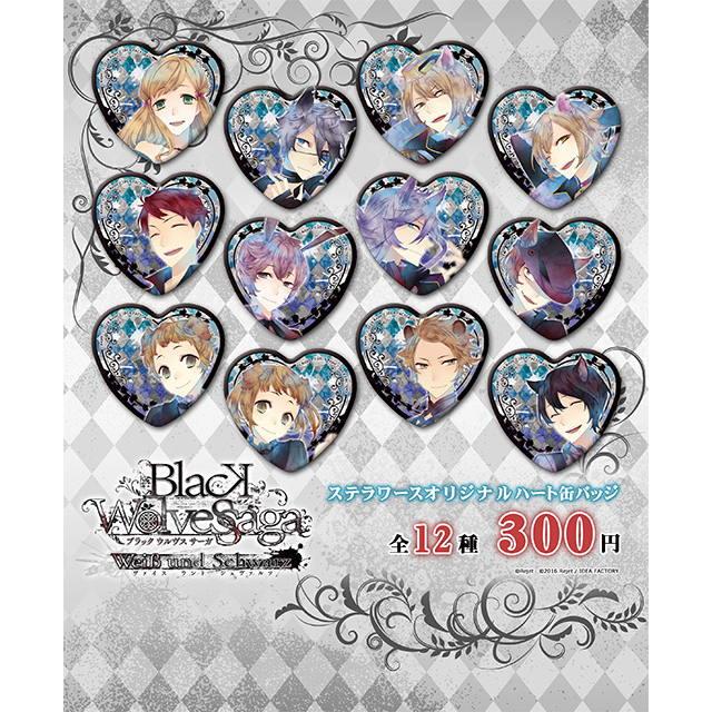 【限定特価100円】BLACK WOLVES SAGA ハート缶バッジ