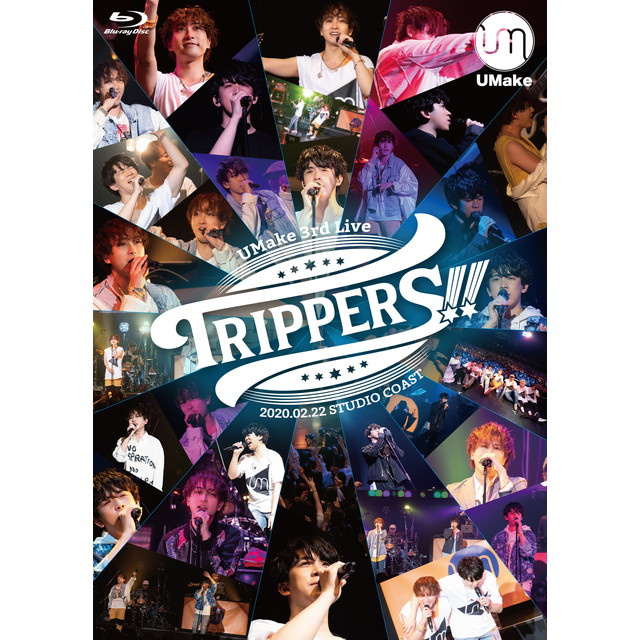 【BD】UMake 3rd Live 〜TRIPPERS!!〜【初回版】★特典付