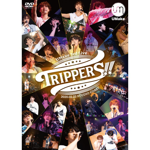 【DVD】UMake 3rd Live 〜TRIPPERS!!〜【初回版】☆特典付