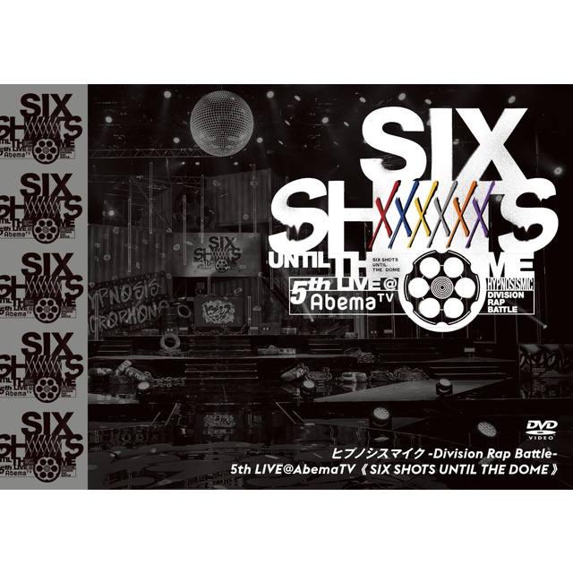 ヒプノシスマイク -Division Rap Battle- 5th LIVE@AbemaTV《SIX SHOTS UNTIL THE DOME》DVD