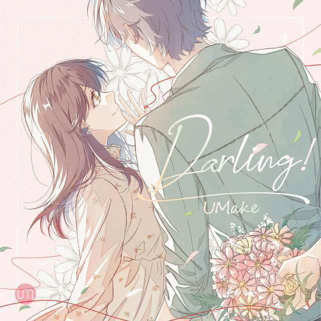 UMake 4thシングル「Darling!」初回限定盤★特典付