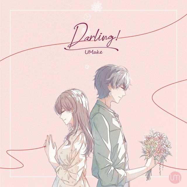 UMake 4thシングル「Darling!」通常盤☆特典付