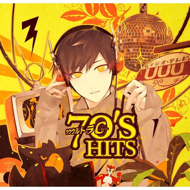 ウウウルトラCサウンドトラック「70'sHITS」★特典付