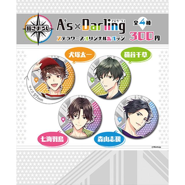 A's×Darling トレーディング缶バッジ 大阪出張店2020記念ver.