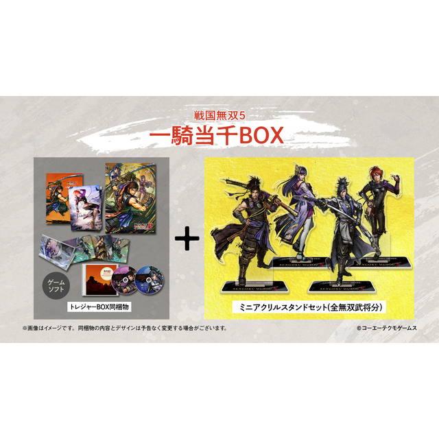 戦国無双5【一騎当千BOX】☆特典付