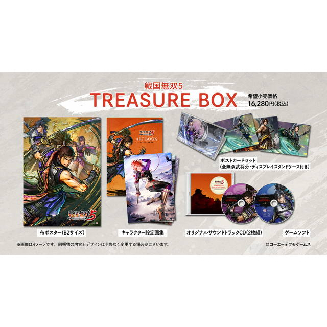 戦国無双5【TREASURE BOX】☆特典付
