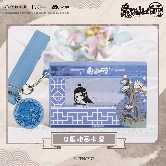 魔道祖師 SQ版アニメ柄カードケース 藍忘機