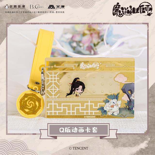 魔道祖師 SQ版アニメ柄カードケース 金凌